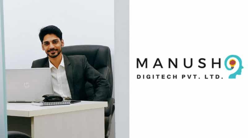 manav mathur